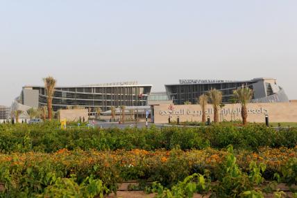 United Arab Emirates University (UAEU) - Top Universities in Middle East