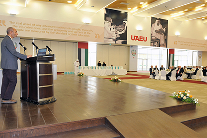 United Arab Emirates University (UAEU) - Top Universities in Middle East