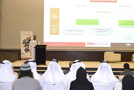 0cefe7d4e جامعة الإمارات