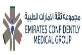 Emirates Confidently Medical Group