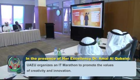 UAEU's Weekly Highlights 21-01-2015