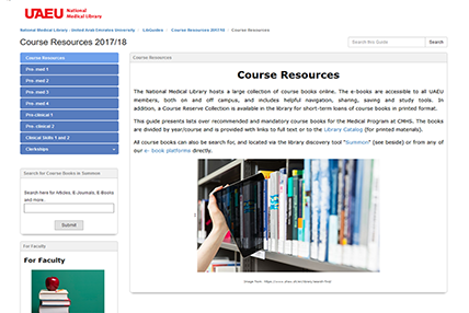 34af2c42c الموقع الجديد للكتب الدراسية