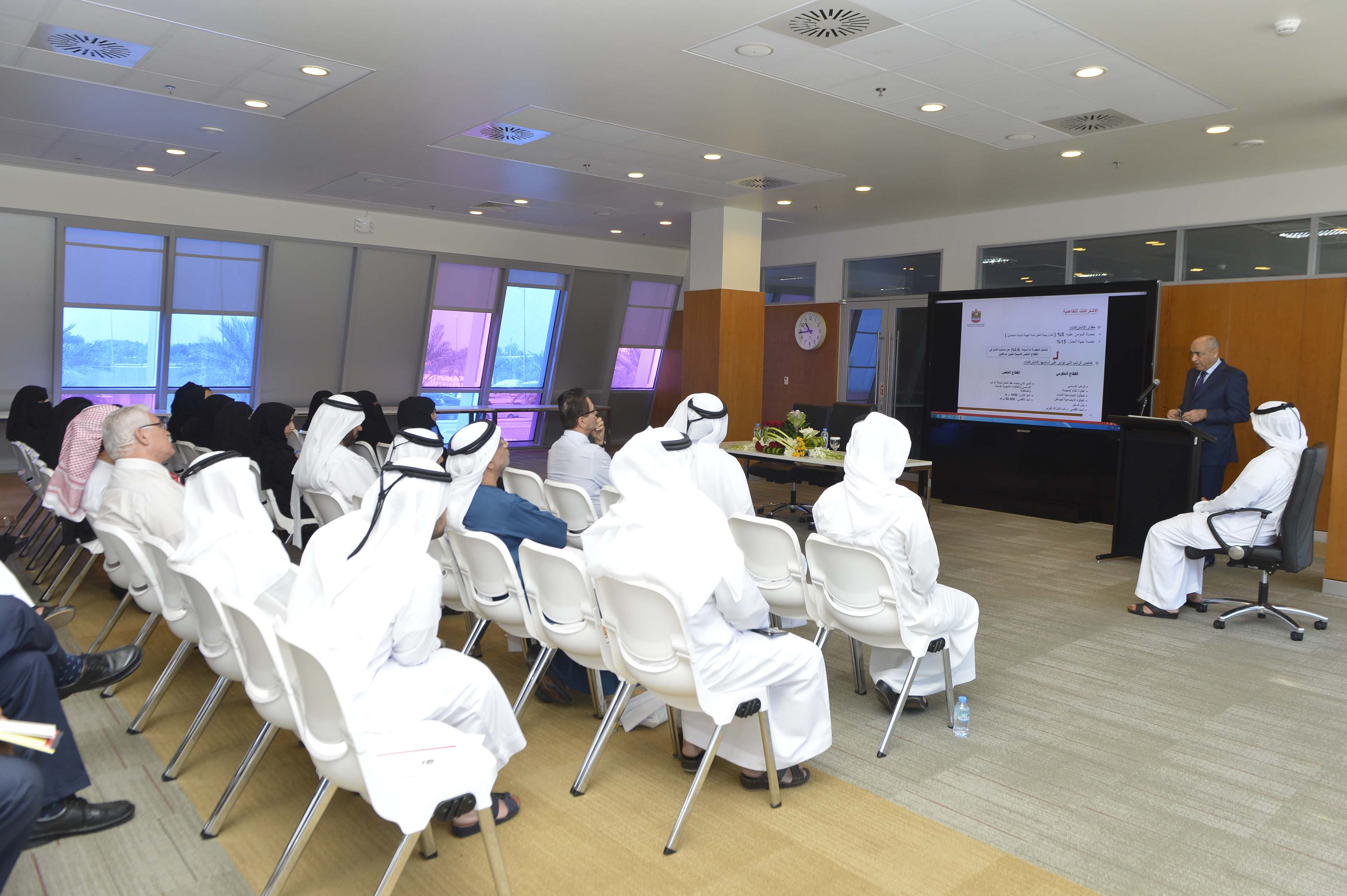 The Human Resources Department At The United Arab Emirates University Organizes A Seminar On Uae Pension Law